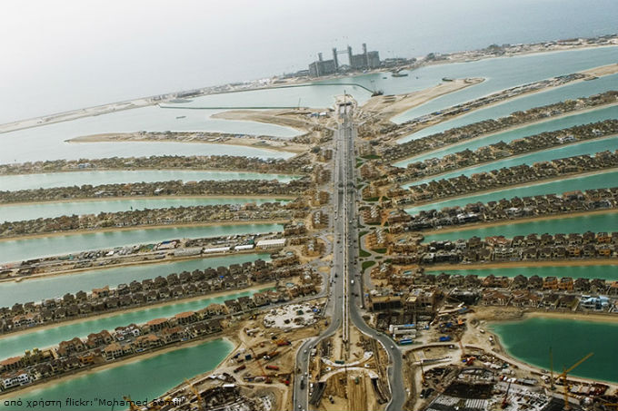 Palm Jumeirah view