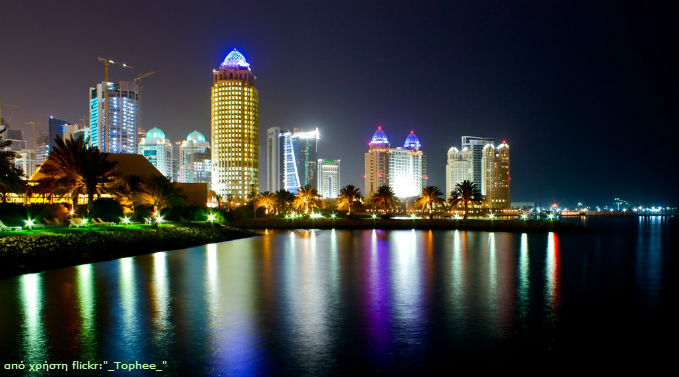 Doha's night view